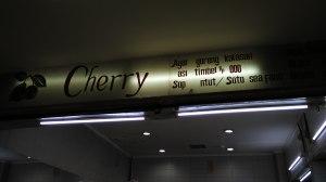 Banner Nama Kedai Cherry - ITC Mangga Dua
